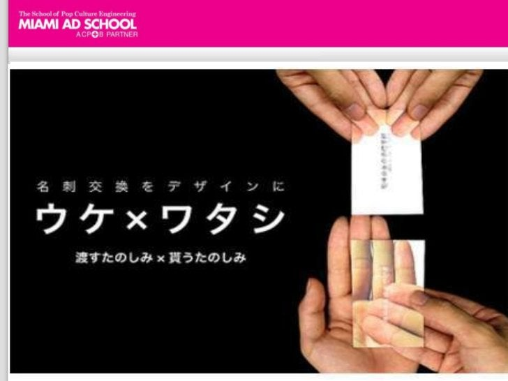 Plinio Okamoto [email_address]
