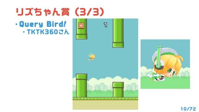 11/72 あいぼりぃたん賞 (1/3) • クエリちゃんAR • gammaaexさん