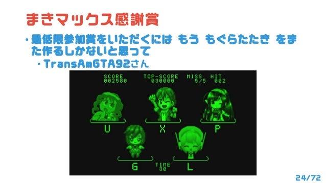 25/72 きみわた~君と私と想い街~ 祐花&なつみ
