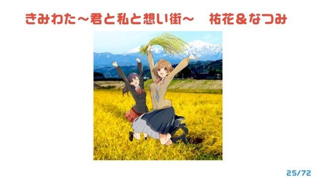 26/72 鳥取県きみわた賞 • ユカのらっきょう集め • pomepomeさん