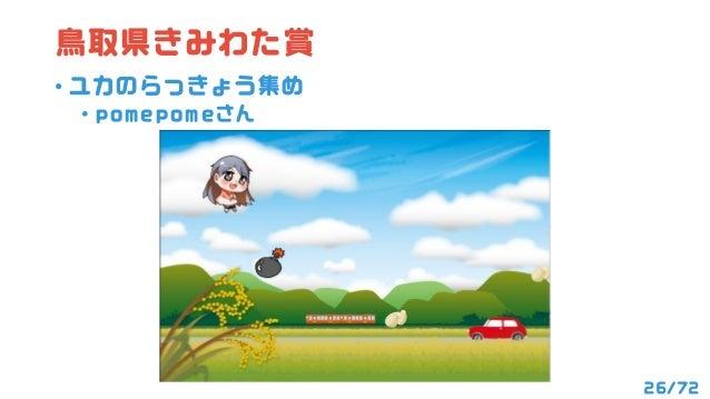 27/72 君と私とせんばこき賞 • 良佳さんのお薬手帳 • kurieita2さん
