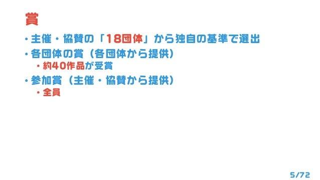 6/72 クエリちゃん