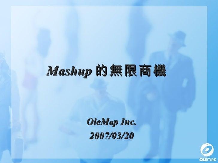 Mashup 的無限商機   OleM a p Inc. 2007/03/20