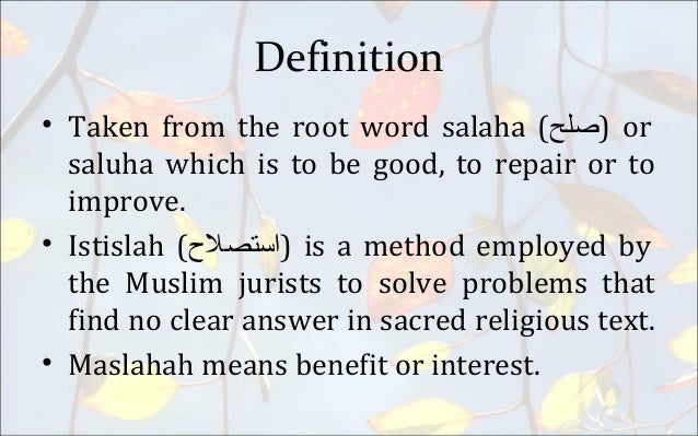 definition of maslahah mursalah To the conceptual definition and mechanism of the stakeholders in relation with its operational function in the keywords: stakeholder, maslahah, corporate governance and islamic financial institutions introduction maslahah mursalah or istislah or maslahah mutlaqah, refering to unrestricted public interest as a general.