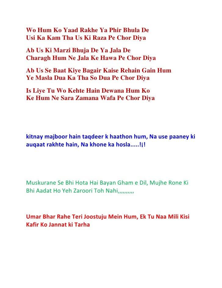 Masoom Si Mohabbat Ka Bus Itna Sa Fasana Hai