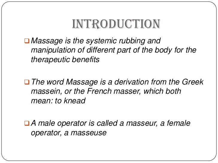 Massage therapy introduction spiritdancerdesigns Images