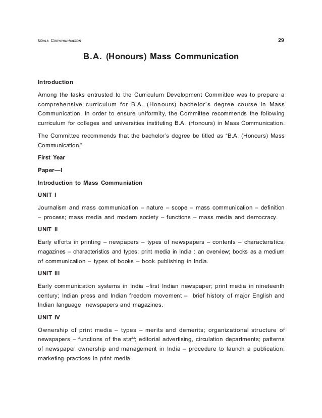 Mass communication essay