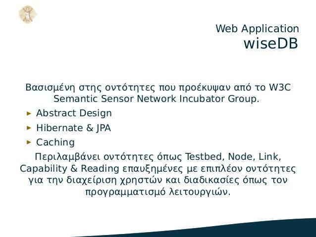 Web Application wiseDB Βασισμένη στης οντότητες που προέκυψαν από το W3C Semantic Sensor Network Incubator Group. ▶ Abstra...