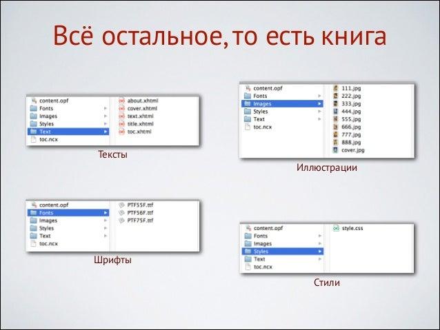 download Denkbeelden over