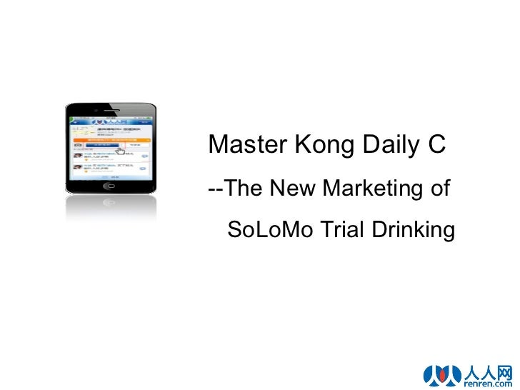 Master Kong Daily C --The New Marketing of  SoLoMo Trial Drinking