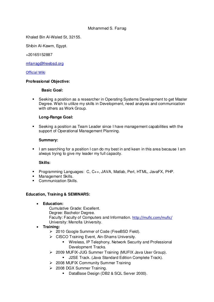 how to write a master resume