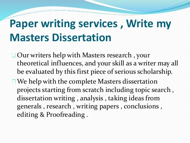 helping poor essay quotes
