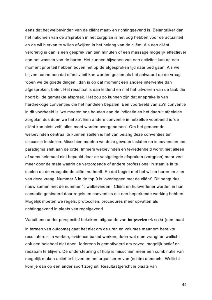 My best friend essay for students