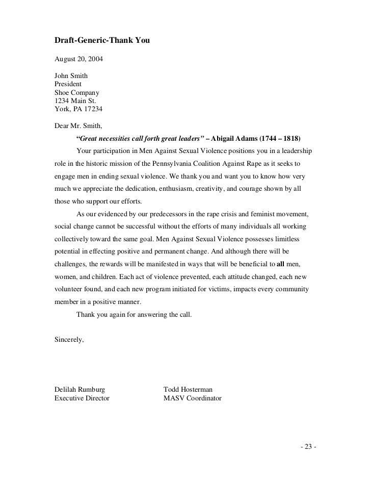 100 cbp officer resume sample resume for first job samples resume