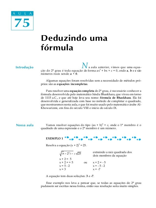 A UA U L A     L A75 75              Deduzindo uma              fórmula Introdução                                     N  ...
