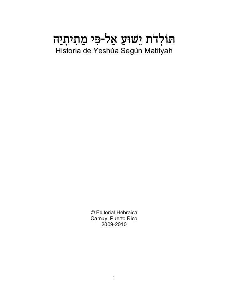 """‰È ¿È˙Ó Èt « ÚeL≈ ˙""""¿…z «˙ ƒ « ƒ-χ « È …ÏÂHistoria de Yeshúa Según Matityah         © Editorial Hebraica         Camuy, P..."""