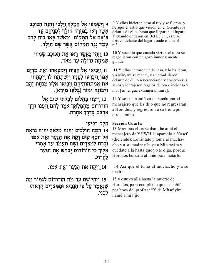 ·Î…k‰ ‰pƒ¿ eÎÏ≈¿∆n« χ eÚÓLƒÂ 9  »Â « ≈‰Â ¿È ¿ÍÏ ∆‰ ∆ ¿ ¿È¿            9 Y ellos hicieron caso al rey y se fueron, y    ...
