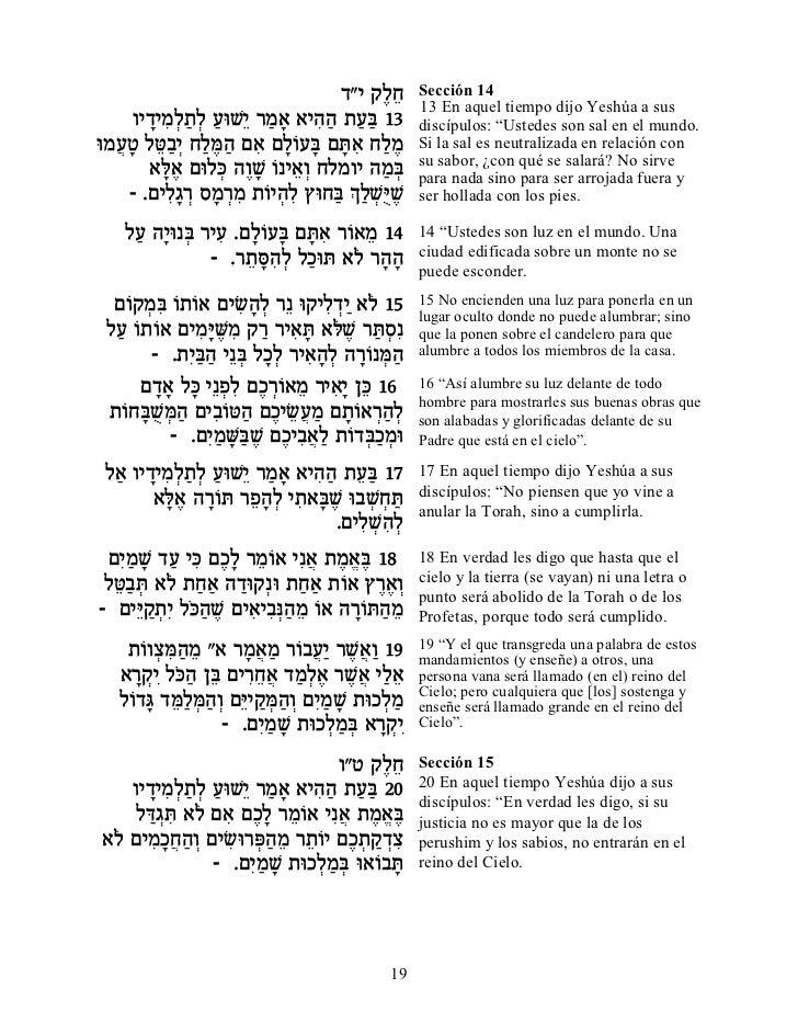 """""""""""È ˜ÏÁ                                ∆≈    Sección 14                                      13 En aquel tiempo dijo Yeshú..."""