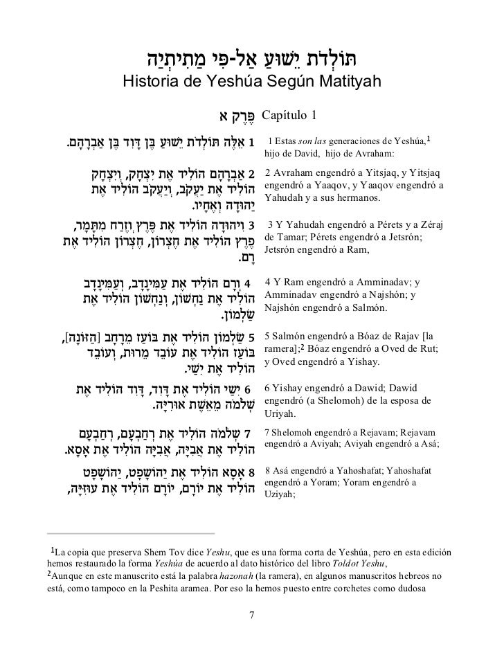 "‰È ¿È˙Ó Èt « ÚeL≈ ˙""¿…z                         «˙ ƒ « ƒ-χ « È …Ï                 Historia de Yeshúa Según Matityah    ..."