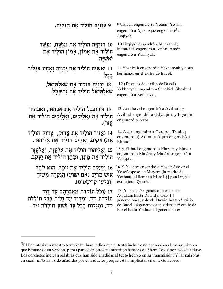 """.‰i ƒÊÁ ˙‡ """"ÈÏ…‰ ‰iƒeÚ 9                     »˜¿ƒ ∆ ƒÂ »f                      9 Uziyah engendró (a Yotam; Yotam          ..."""