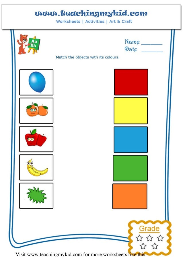 Printable Worksheet General Knowledge Match TheObjectsWithItsColo
