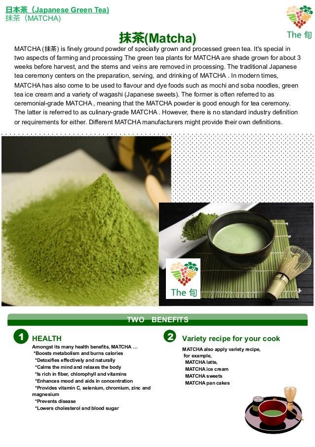 抹茶茶(Matcha) ⽇日本茶茶(Japanese Green Tea) 抹茶茶(MATCHA) MATCHA (抹茶) is finely ground powder of specially grown and processed gre...