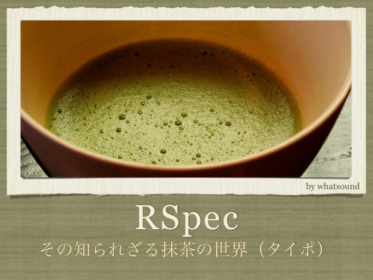by whatsound    RSpec