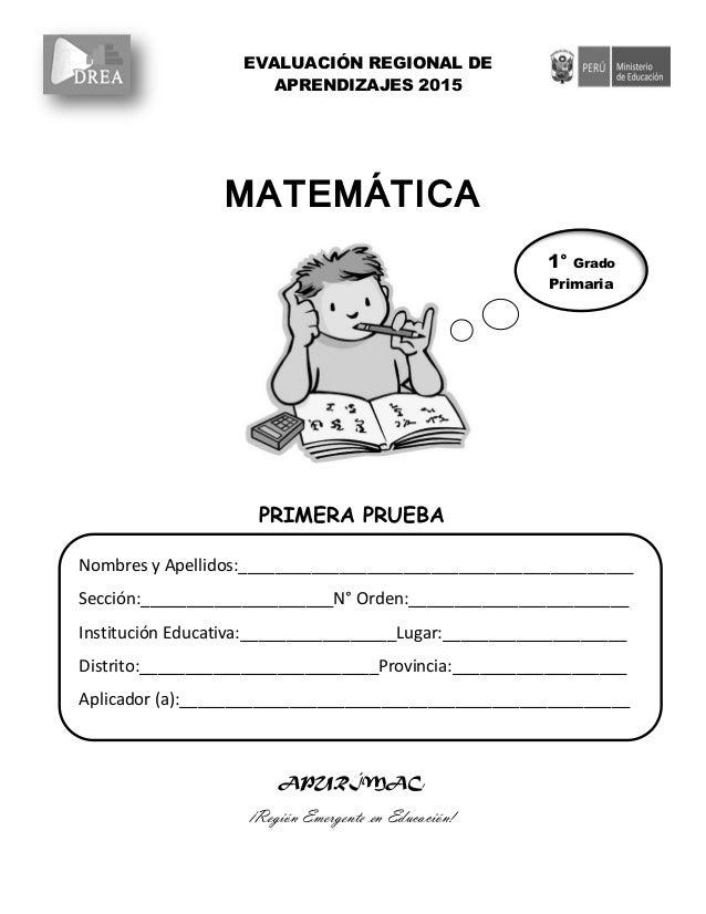 Examen tipo ECE Matemática 1o.