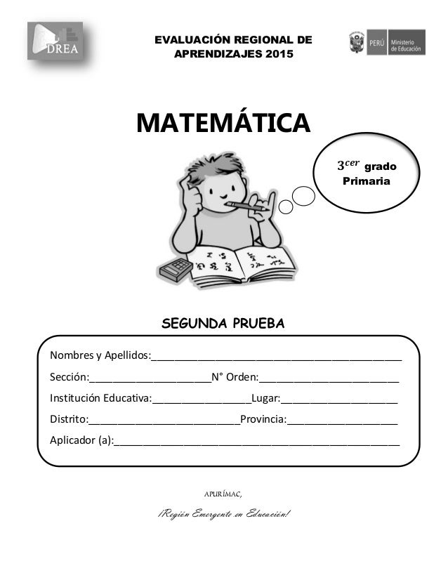 Matemática 3er grado primaria TIPO ECE.