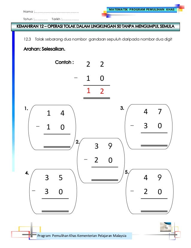 Matematik lembaran kerja pemulihan khas 2013