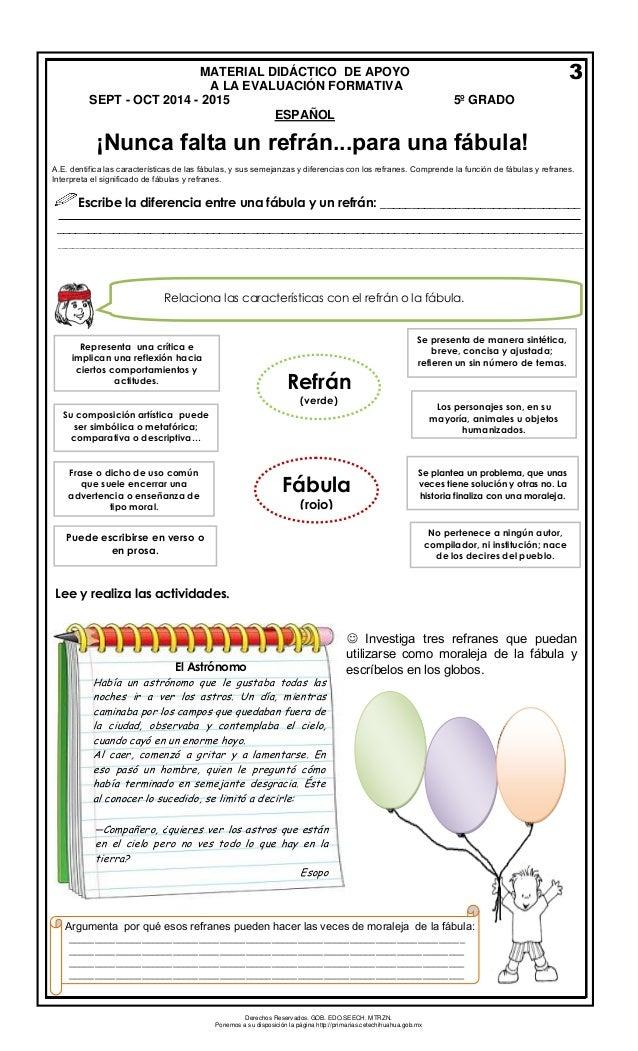 Material e5quinto for Caracteristicas de una habitacion