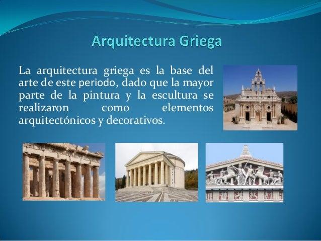 Materiales y construcci n de la grecia antigua Porque la arquitectura es tecnica