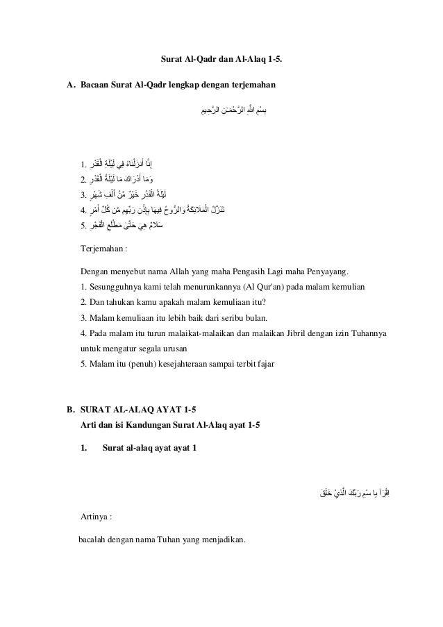Materi Bab I Surat Al Qadr Dan Al Alaq 1 5 Pdf
