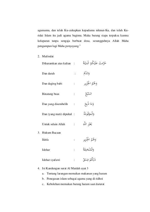 Materi Surat Al Maidah Ayat 3 Dan Surat Al Hujurat Ayat 13