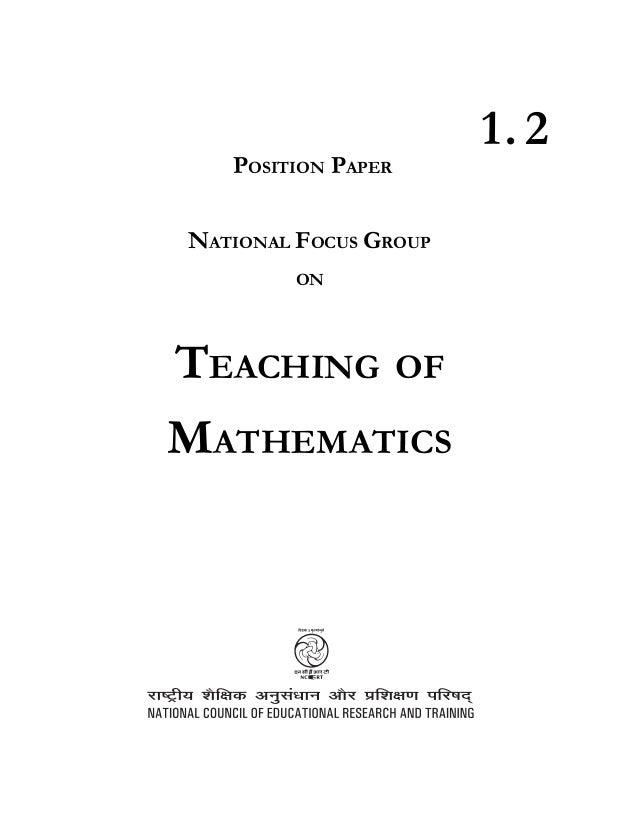 math.pdf Slide 2