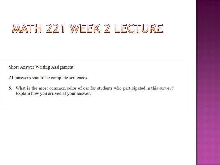 hius 221 essay quiz 1