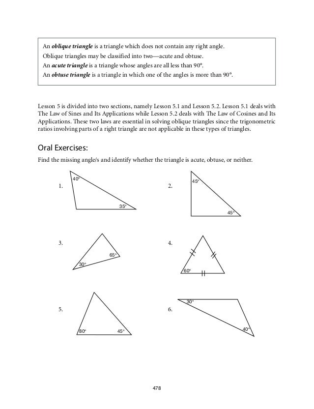 Math 9 (module 7)