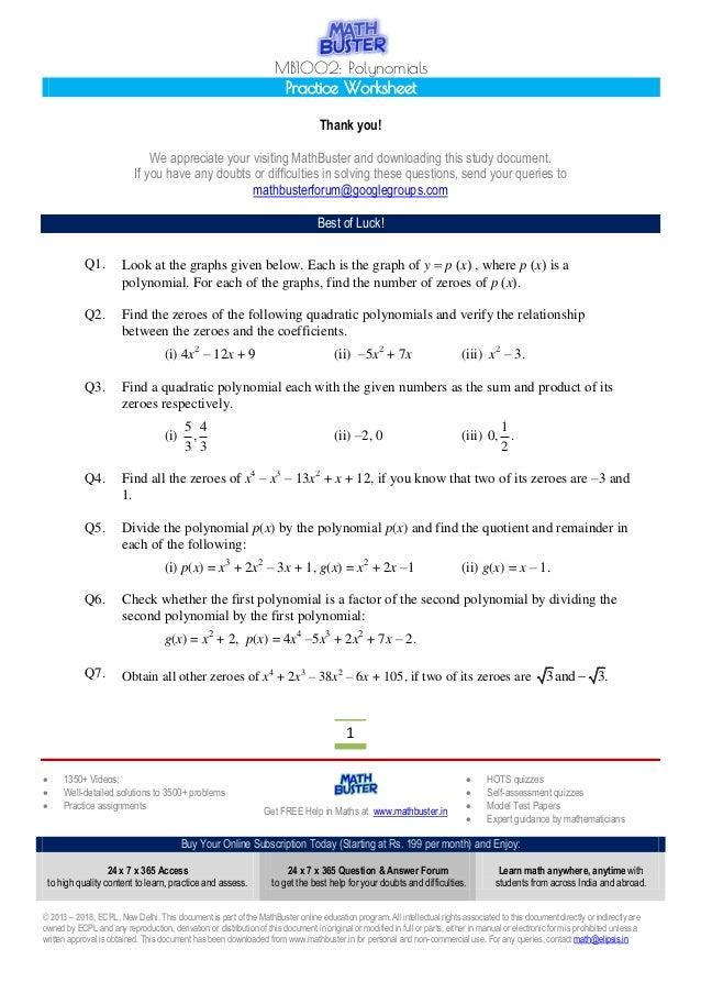 Mathbuster Practice Worksheet Cbse Class 10 Chapter 2