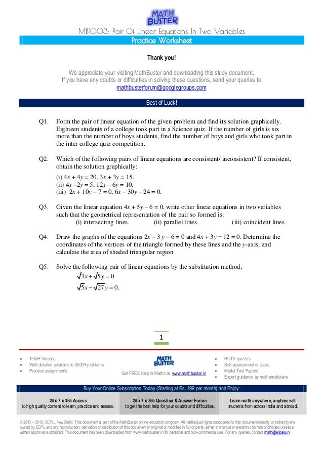 MathBuster Practice Worksheet CBSE Class 10 Chapter 3 – Linear Equations in Two Variables Worksheets