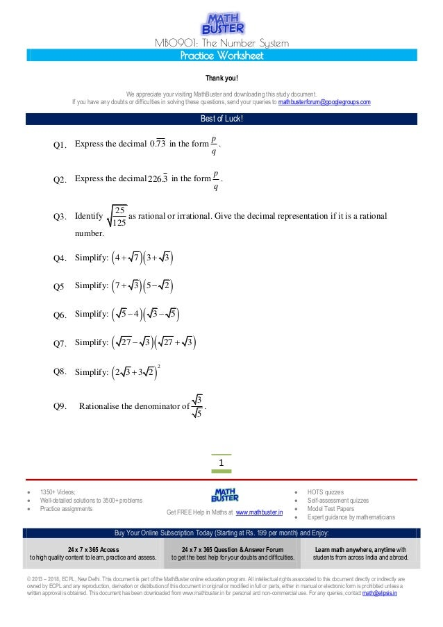 MathBuster Practice Worksheet CBSE Class 9 Chapter 1 – The Number System Worksheet