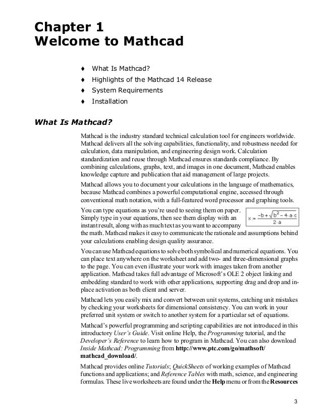 Math cad 14 user manual