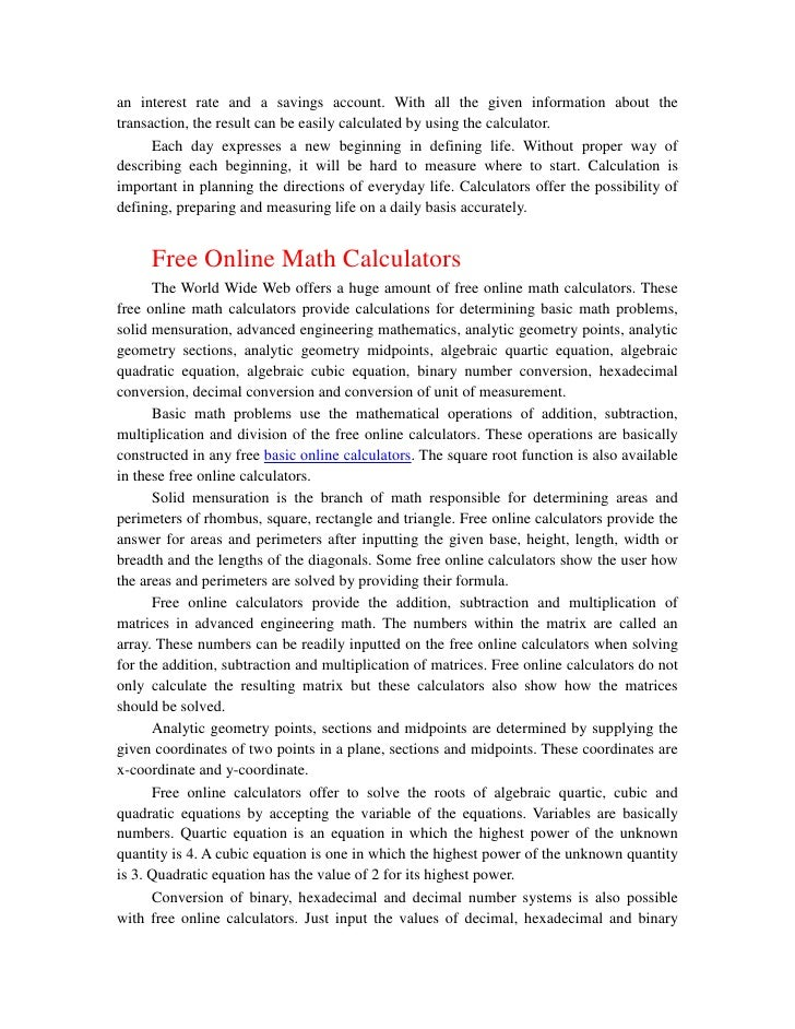 Math calculator advantages and disadvantages