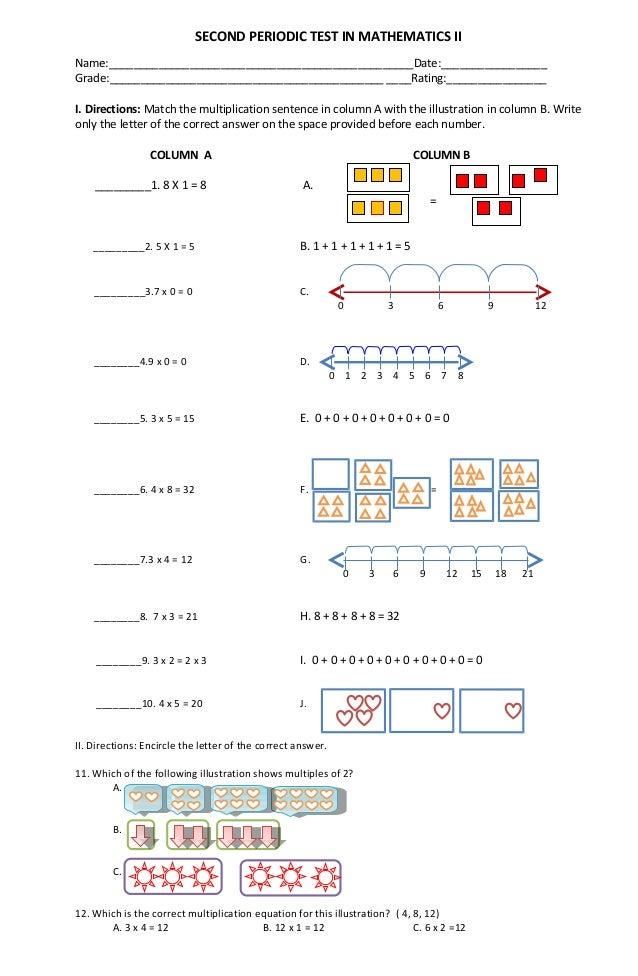 Second Grade Math Quiz For Grade 2 - QUIZ