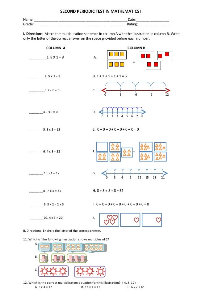 photo relating to 2nd Grade Math Assessment Printable named Quality 2 MATH Moment PERIODIC Look at