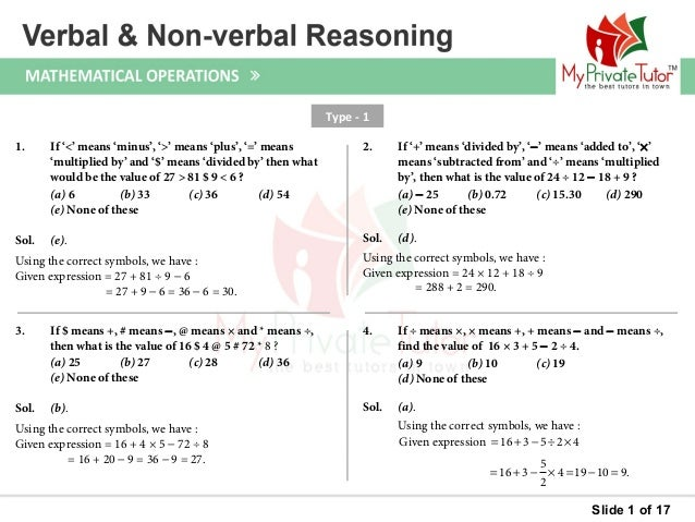 Mathematical Operations Reasoning Questions