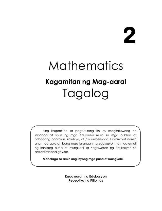K TO 12 GRADE 2 LEARNING MATERIAL IN MATHEMATICS