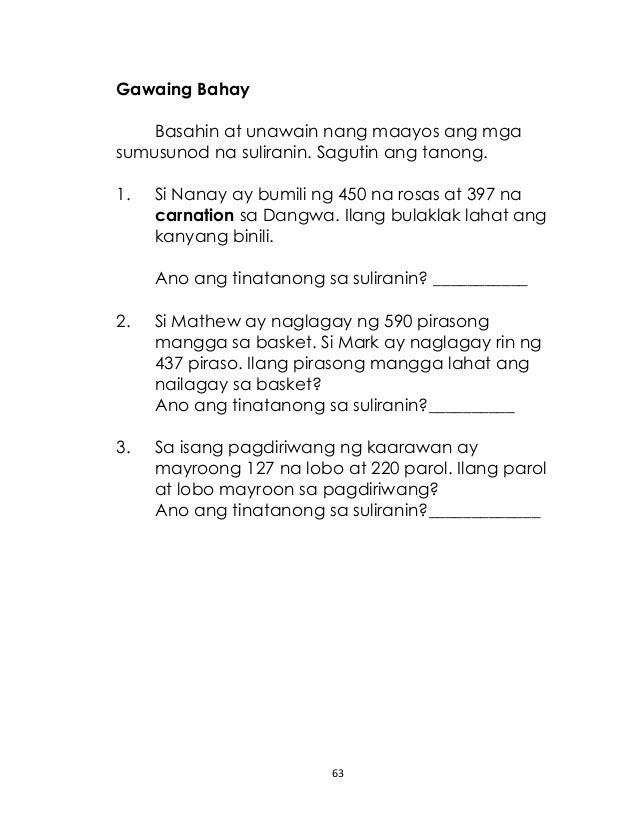 mga tanong sa problem solving