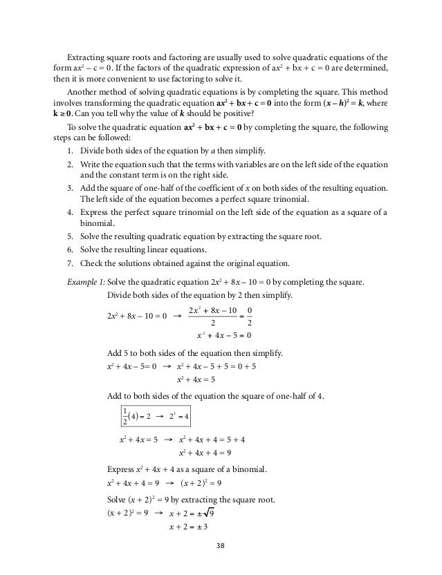 how to solve inequalities with quadratic equation
