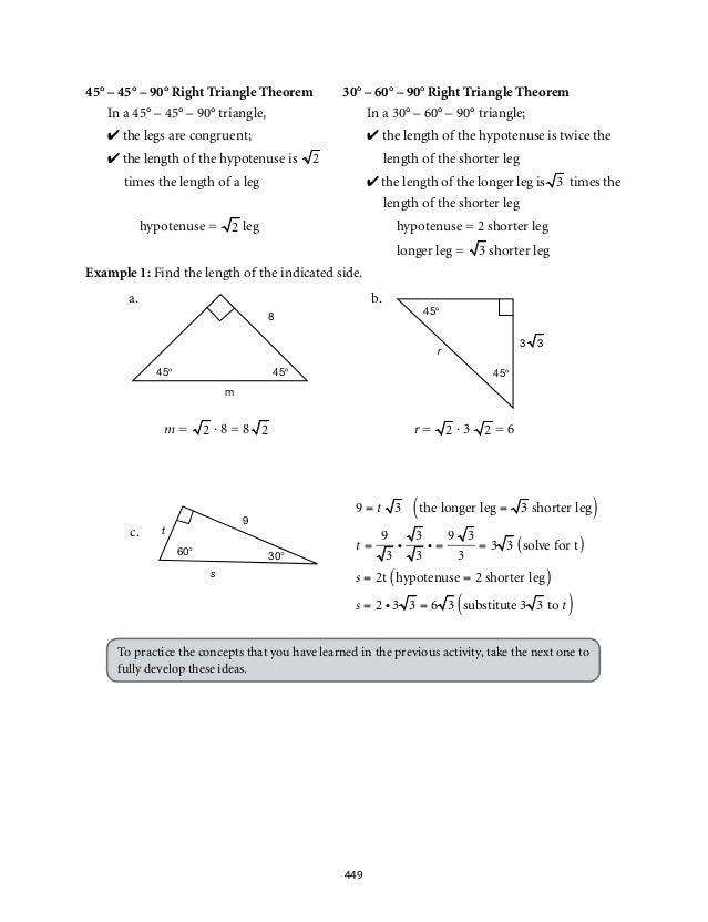 lesson 8-2 trigonometric ratios problem solving answers