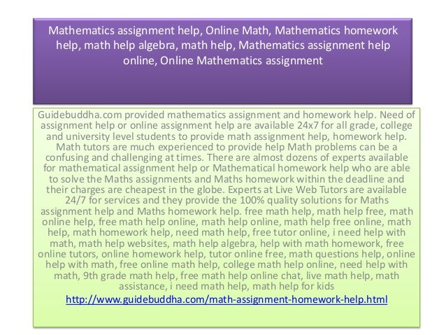 Help in math homework online for free